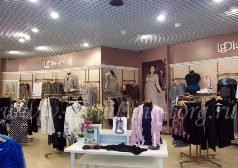 Lady Магазин Женской Одежды