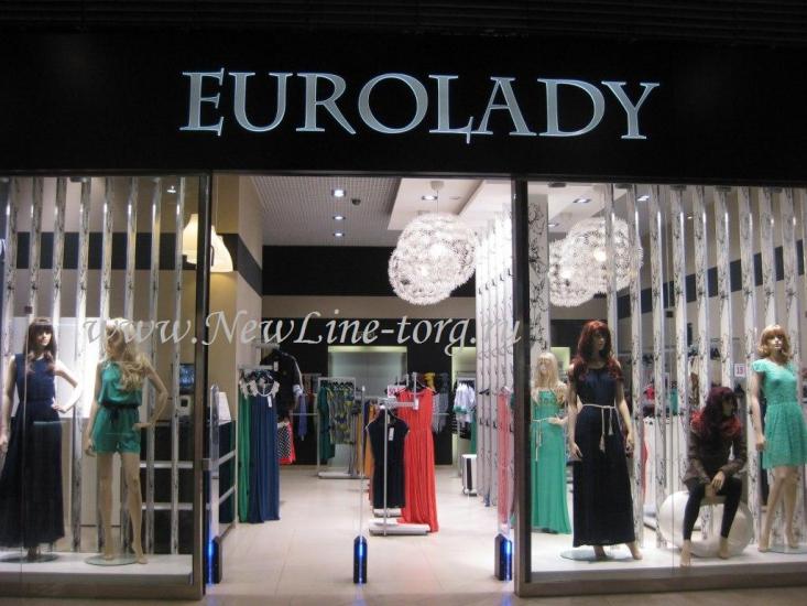 Магазин самой дешевой одежды доставка